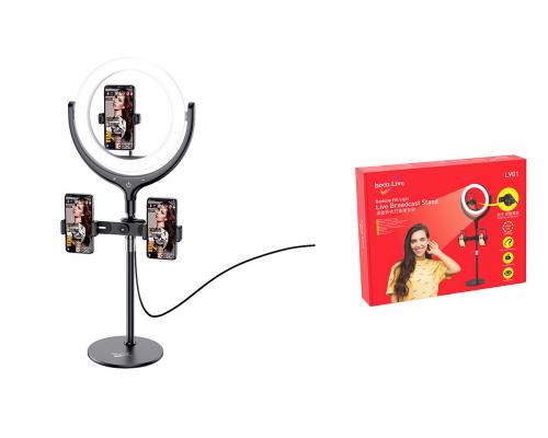 Селфи лампа кольцо, без штатива, с подставкой, Hoco LV01, 30см, usb, black